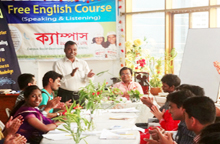 English & Smartness<br/> Course for Leadership